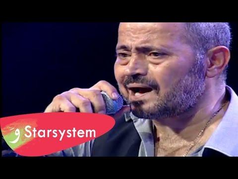 Georges Wassouf - Helef El Amar [Beirut Holidays Festival] / جورج وسوف - حلف القمر