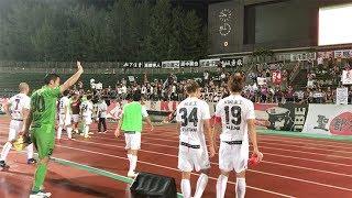 2017年7月12日(水) 第97回天皇杯全日本サッカー選手権大会 3回戦 19:0...
