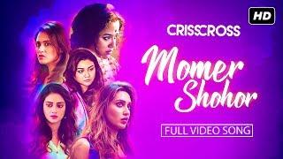 Momer Shohor by Tushar Joshi Mp3 Song Download