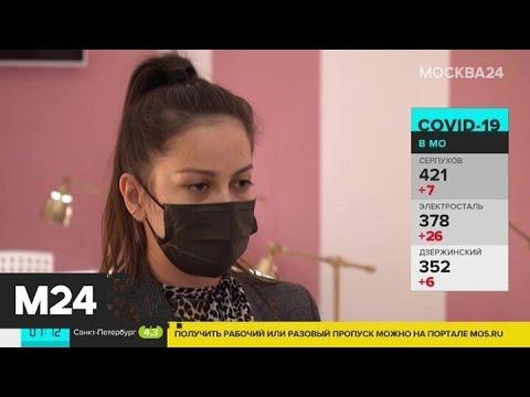 Когда в столице откроются салоны красоты - Москва 24