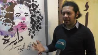 مصر العربية | مصطفى أمين: ألبوم