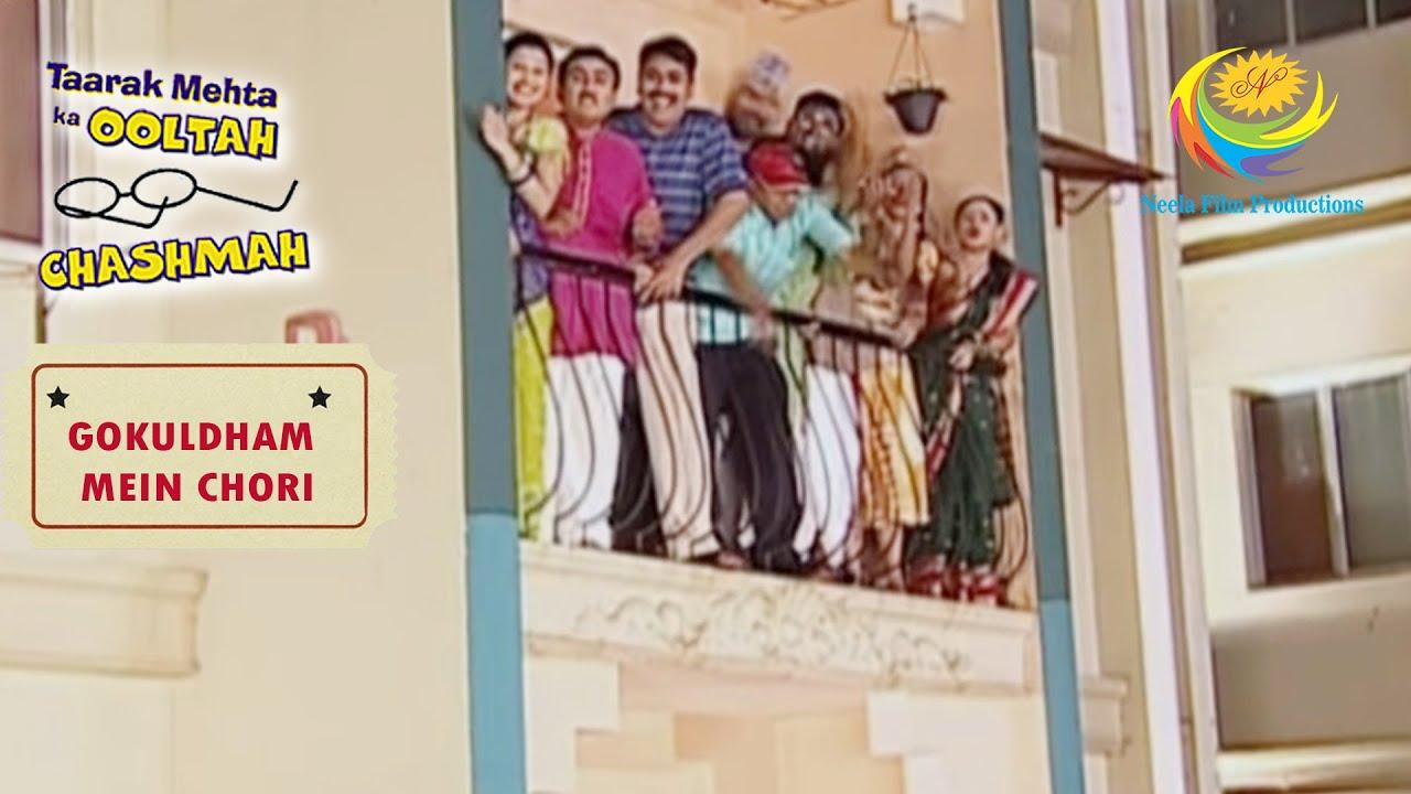 Tapu Sena Traps The Thieves | Taarak Mehta Ka Ooltah Chashmah | Gokuldham Mein Chori