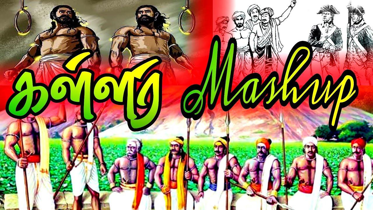 Kallar Mashup-thevar whatsapp status tamil    KVN Creations