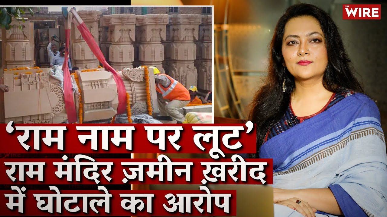 Download What the Ayodhya Land Controversy is All About | Arfa Khanum | Ram Mandir | Ayodhya
