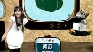 テレビ中国語会話:身のまわりのTANGO「野菜1・野菜2・天気」《野菜》...