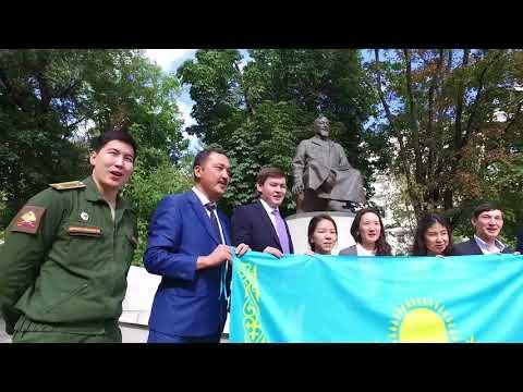 Казахстанцы поздравили москвичей с Днем Города