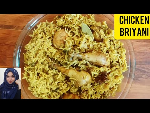 Chicken Biryani In Tamil | சிக்கன் பிரியாணி | Tasty Chicken Biryani |Ramadan Special Biryani Recipes