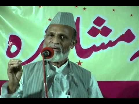 Chicha Palmuri: Dakhani Mazahiya Mushaira, Siasat Hyderabad