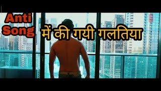 Anti Aamir Khan Ft Gurlej Akhtar Western Penduz Happy Raikoti Latest Punjabi Songs 2019
