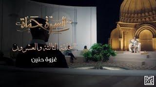 عمرو خالد: حوار النبي والأنصار يبكي العيون ويحرك القلوب.. فيديو