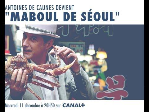 Maboul de Séoul - Part 1