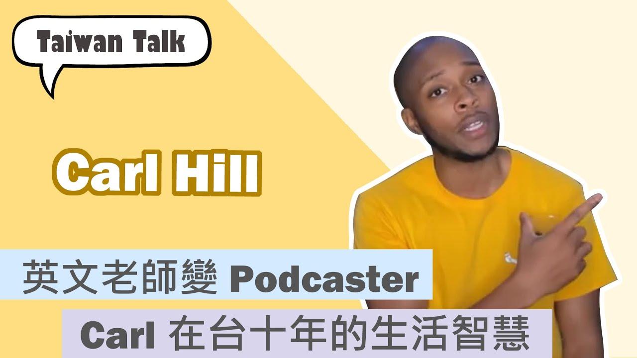 Trevor Tortomasi Interviews Carl Hill on Taiwan Talk