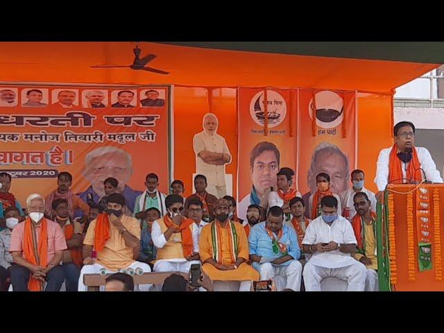 छपरा में सांसद मनोज तिवारी ने की चुनावी सभा   Chhapra Today