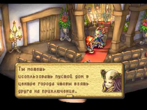Legend of Mana. Прохождение 01