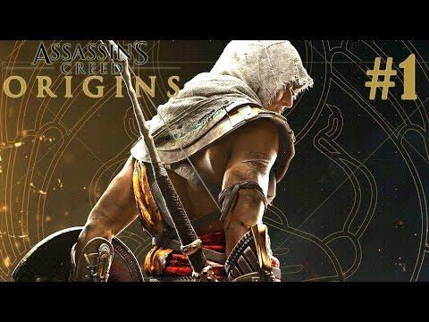 Assassin's Creed Origins[1]: กำเนิดภราดรภาพมือสังหาร