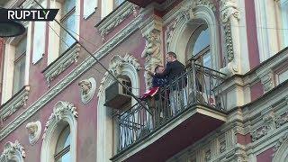 Со здания американского генконсульства в Санкт-Петербурге сняли флаг США