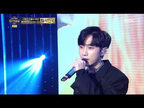 [2016 MBC Drama Awards]2016 MBC 연기대상- B1A4 'A Lie' 20161230