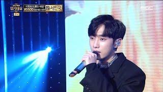 [2016 MBC Drama Awards]2016 MBC 연기대상- B1A4