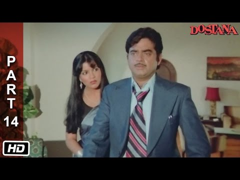 Dostana (1980) - Full Movie | Part 14 |...