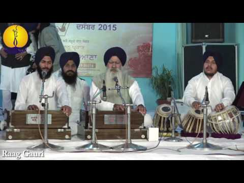 AGSS 2015 : Raag Gauri - Prof Sukhpal Singh ji