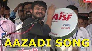 Gambar cover Kanhaiya Kumar  का वो  Aazadi Song जिसने MODI सरकार को हिला दिया  |