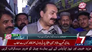 Lahore: NA 126 | Election Survey