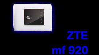Огляд роутера ZTE mf920