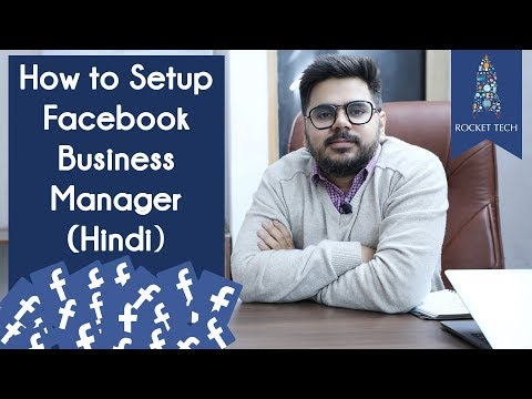 [HINDI] How To Set Up A Facebook Business Manager In 2019