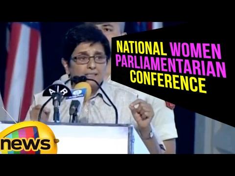 Kiran Bedi Speech At National Women's Parliamentarian Conference | Amaravati | Mango News