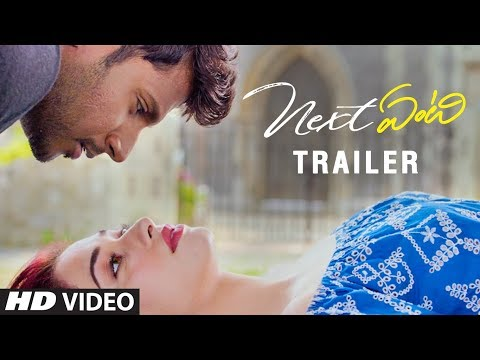 Next Enti Theatrical Trailer | Next Enti New Telugu Movie | Sundeep Kishan, Tamannaah Bhatia,Navdeep