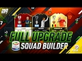 FULL UPGRADE SERIE A SQUAD BUILDER! | FIFA 17