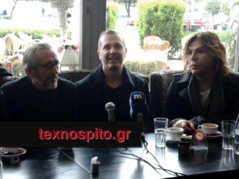 Oi apelpismenoi - Press Conference (Thessaloniki 2011)