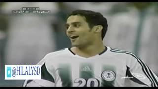 ياسر القحطاني تصفيات كاس العالم 2006