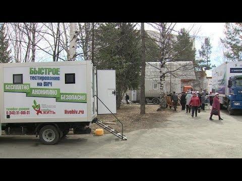 В Нижней Туре прошла первая в России оздоровительная акция «Добро в город»