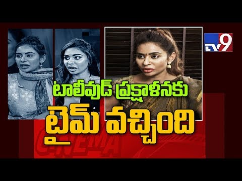Sri Reddy : Casting Couch in film industry is a Universal Truth - TV9
