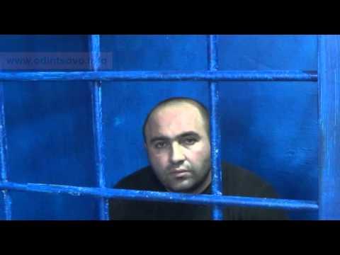 Охранника в Кубинке зарезал житель Армении