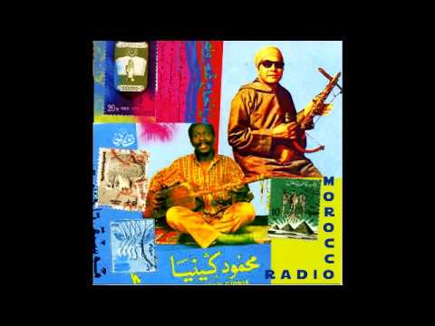 Sublime Frequencies Radio Morocco