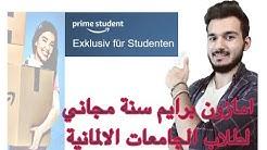 اشتراك امازون برايم مجاني لطلاب الجامعات    Amazon Prime für Studenten