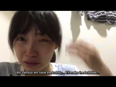 Japanese crying porn