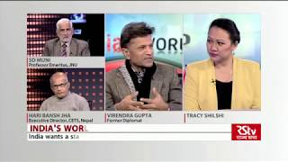 India's World - India's Nepal Outreach