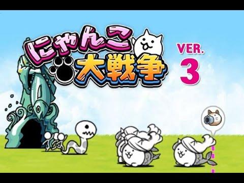 냥코대전쟁 일본판 신규 캐릭터 - 고양이 인어 Battle Cats New ...