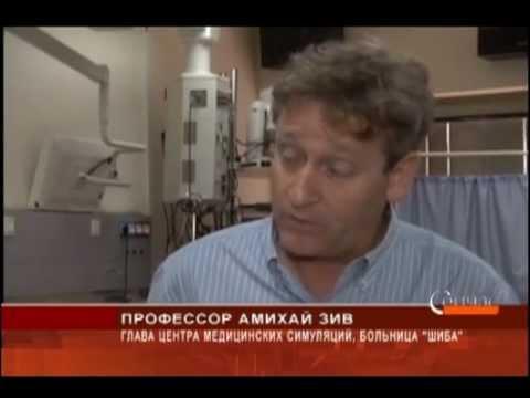 Итальянские сериалы смотреть онлайн на русском языке