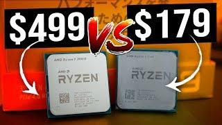 Cheap Vs Expensive CPU: $179 Vs $499 CPU Tested in CSGO & Fortnite!
