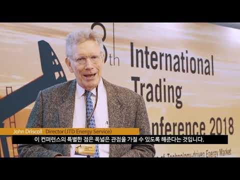 2018 UNIST International Trading Conference