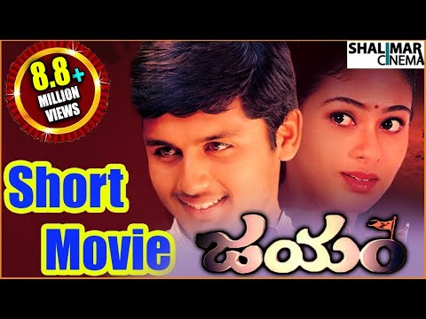 Jayam Telugu Short Movie | Jayam Telugu Movie In 30 min | Mini Movies | Nithin, Sadha, Gopi Chand