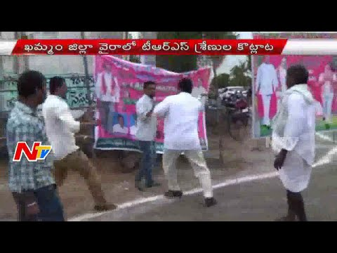 Clash Between Tummala And Madan Lal Groups In Khammam District | NTV