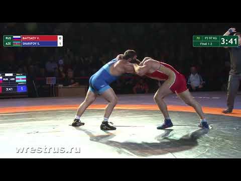 Аланы-2017. 97 кг. Владислав Байцаев (Россия) - Шариф Шарифов (Азербайджан). Финал.