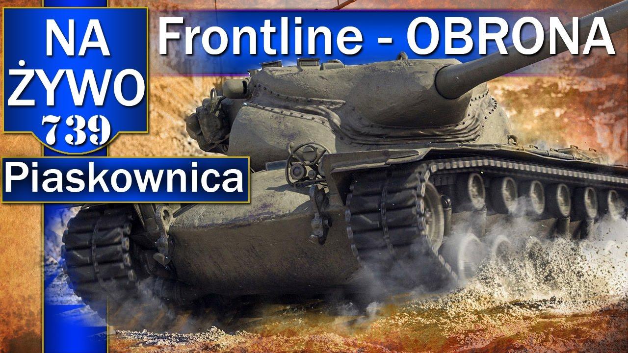 Nowy tryb Frontline Obrona :) – Piaskownica – World of Tanks