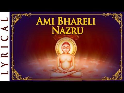 Ami Bhareli Nazru Rakho | Popular Bhajan by Kishore Manraja & Nisha Upadhyay