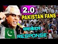 Robot 2.0 releasing in pakistan, pakistan fans exited for ...